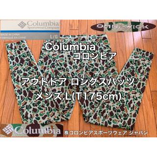 Columbia - Columbia(コロンビア)メンズ アウトドア スパッツ L(T175cm)