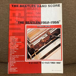 ザ・ビ-トルズ 1962-1966(楽譜)