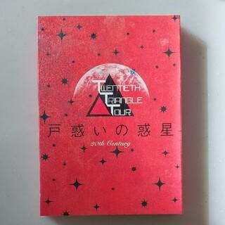 トニセン 戸惑いの惑星(舞台/ミュージカル)