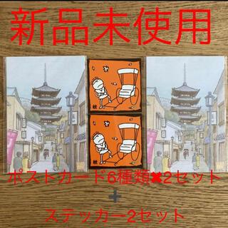 京都 えびす屋 東山秋ステッカー ポストカード6枚セット 2セット(使用済み切手/官製はがき)