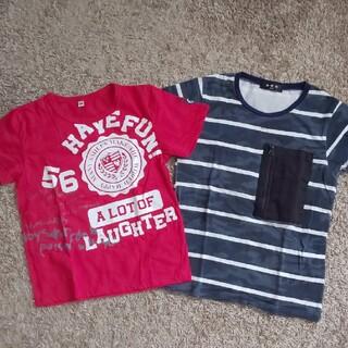 ニシマツヤ(西松屋)の【西松屋他】Tシャツ  2枚セット(Tシャツ/カットソー)