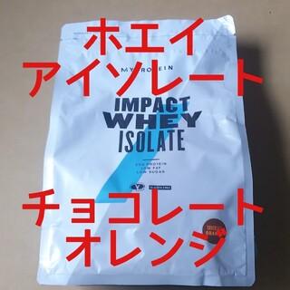 マイプロテイン(MYPROTEIN)のマイプロテイン Impact ホエイ アイソレート (WPI) チョコレートオレ(プロテイン)