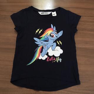 エイチアンドエム(H&M)のH&M マイリトルポニー  Tシャツ サイズ90(Tシャツ/カットソー)