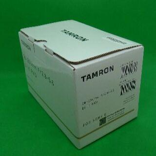 タムロン(TAMRON)のTamron Model A071 新品未開封品(レンズ(ズーム))