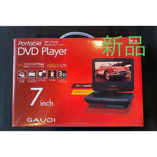 GAUDI ポータブルDVDプレイヤー 7インチ GPD07D1BK 新品