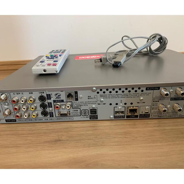 AQUOS(アクオス)のHDDレコーダー SHARP DV ARW25    スマホ/家電/カメラのテレビ/映像機器(DVDレコーダー)の商品写真