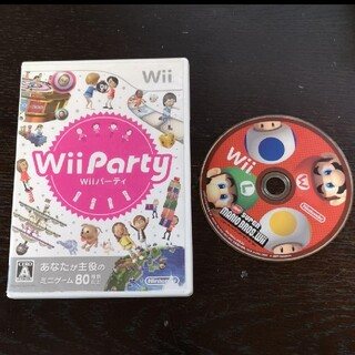 「Wii Party」「New SUPER MARIO BROS. Wii」(家庭用ゲームソフト)