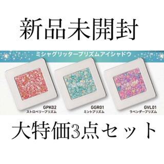 MISSHA - 新品 ミシャ アイシャドウ グリッター プリズム ラメ 3色