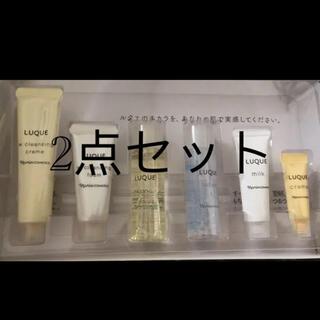ナリス化粧品 - ナリス化粧品ルクエトライアルキット
