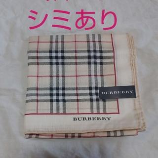 BURBERRY - 【※訳あり】未使用 バーバリー  ハンカチ ベージュ ノバチェック 大判 ②