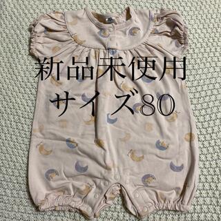 フタフタ(futafuta)の【新品未使用】フタフタ くまサーカスロンパース サイズ80(ロンパース)