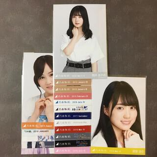 ノギザカフォーティーシックス(乃木坂46)の乃木坂46 生写真 18枚 まとめ売り⑤(アイドルグッズ)