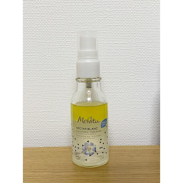 Melvita(メルヴィータ)のメルヴィータ ネクターブラン オイル、化粧水、クリーム3点セッ コスメ/美容のスキンケア/基礎化粧品(ブースター/導入液)の商品写真