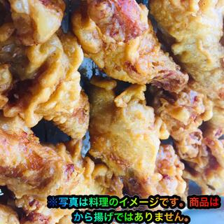 冷凍ブラジル産鶏モモ肉 2kg(肉)