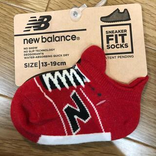 ニューバランス(New Balance)のニューバランス ベビーソックス(靴下/タイツ)