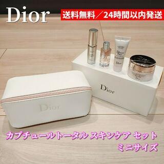 Christian Dior - 新品 クリスチャンディオール カプチュールトータル スキンケア セット