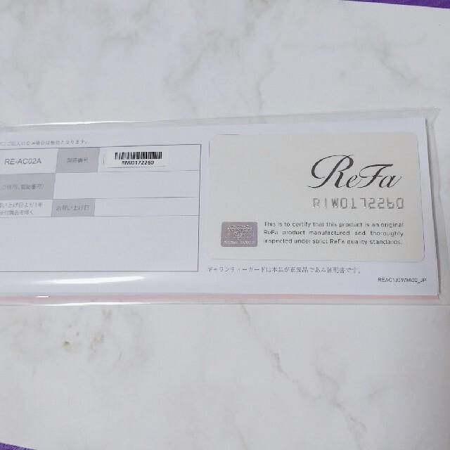 ReFa(リファ)のRefa アイロン スマホ/家電/カメラの美容/健康(ヘアアイロン)の商品写真