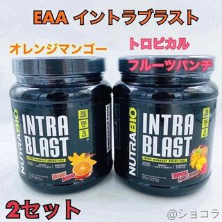 【2セット】EAA イントラブラスト プロテイン アミノ酸
