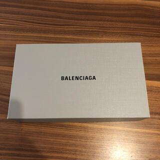 バレンシアガ(Balenciaga)のバレンシアガ  箱 ボックス 空箱(ショップ袋)