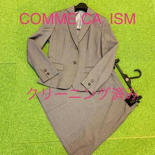 コムサイズム(COMME CA ISM)のコムサイズム スーツ上下セット(スーツ)