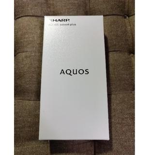 AQUOS - 【新品】SHARP AQUOS sense4 plus SH-M16 ブラック