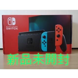 任天堂 - 任天堂 Switch スイッチ ネオン 未使用未開封
