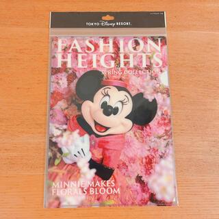 Disney - ディズニー イマジニングザマジック*蜷川実花 コラボ*クリアファイル 2枚