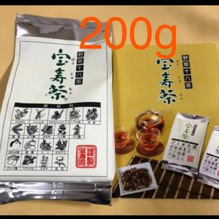 野草十八茶☆宝寿茶☆200g(健康茶)