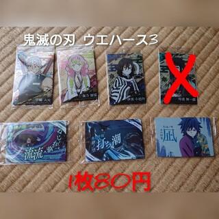 バンダイ(BANDAI)の鬼滅の刃 ウエハース3 バラ売り可能(その他)