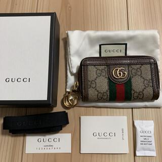 Gucci - GUCCI グッチ オフィディア キーケース