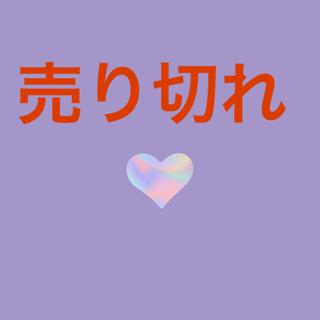 Hermes - エルメス ペガサスロデオチャームPM新品