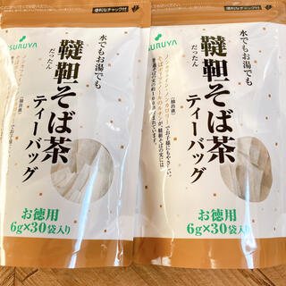 【新品未使用】韃靼蕎麦茶 そば茶 2袋セット TSURUYA ツルヤ(健康茶)