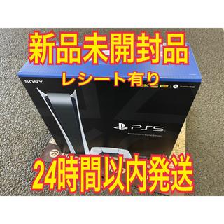 PlayStation - PS5 デジタルエディション 新品未開封品