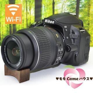 ショップニコニコ(Shop NikoNiko)のニコン D3100☆カメラがガイドしてくれる♪入門用一眼レフ!1702(デジタル一眼)
