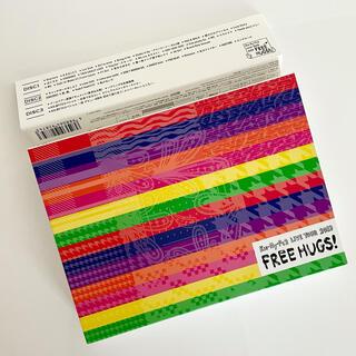 キスマイフットツー(Kis-My-Ft2)のKis-My-Ft2 ライブツアー2019 FREE HUGS 初回盤DVD(アイドル)