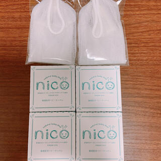 nico石鹸×4