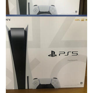 Plantation - PlayStation 5 プレステ ps5