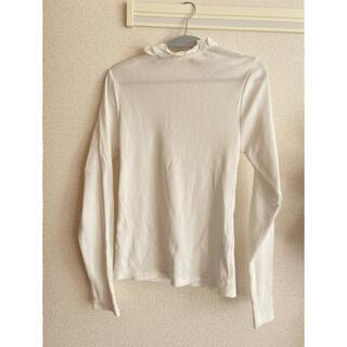 メルロー(merlot)の【⠀汚れあり  】旧merlot フリルネックニット 白(ニット/セーター)
