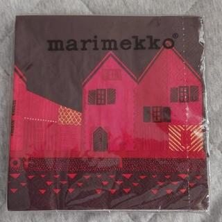 マリメッコ(marimekko)の【未開封】マリメッコ ペーパーナプキン marimekko(テーブル用品)