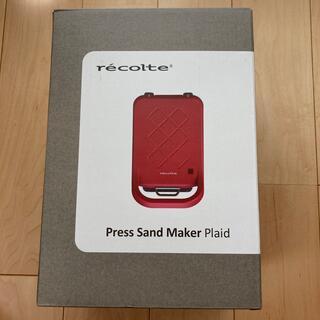 プレスサンドメーカー プラッド Press Sand Maker Plaid(サンドメーカー)