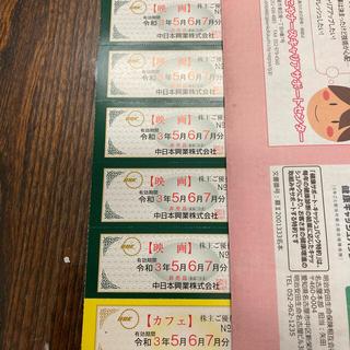 中日本興行 映画券 5枚 カフェ券(その他)