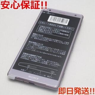 ソニー(SONY)の新品 SIMロック解除済 SOV37 ピンク 本体 白ロム (スマートフォン本体)