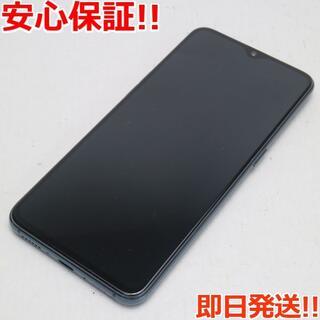オッポ(OPPO)の美品 OPPO R17 Pro エメラルドグリーン (スマートフォン本体)