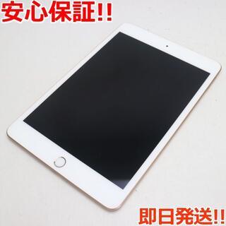 Apple - 新品同様 iPad mini 5 Wi-Fi 256GB ゴールド