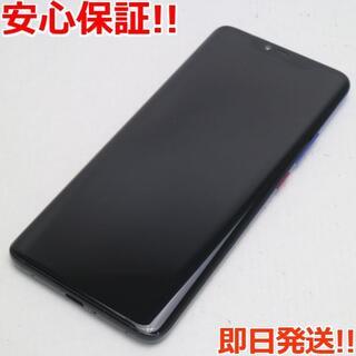 ファーウェイ(HUAWEI)の美品 HUAWEI Mate 20 Pro トワイライト (スマートフォン本体)