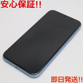 アイフォーン(iPhone)の美品 DoCoMo iPhoneXR 128GB ブルー 本体 白ロム (スマートフォン本体)