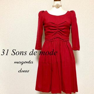 トランテアンソンドゥモード(31 Sons de mode)の31 Sons de mode トランテアンソンドゥモード ワンピース 赤(ひざ丈ワンピース)