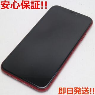 アイフォーン(iPhone)の良品中古 SIMフリー iPhoneXR 128GB レッド RED 白ロム (スマートフォン本体)