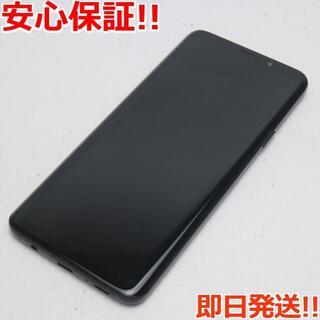 ギャラクシー(Galaxy)の美品 SIMロック解除済 SC-03K ブラック 本体 白ロム (スマートフォン本体)