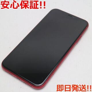 アイフォーン(iPhone)の美品 SIMフリー iPhone 11 64GB プロダクトレッド (スマートフォン本体)